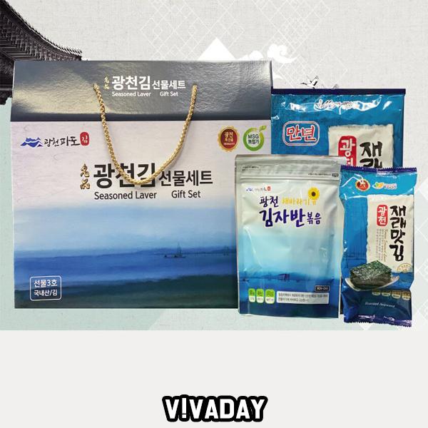 [KIM] 식탁 전장 자반 혼합선물세트