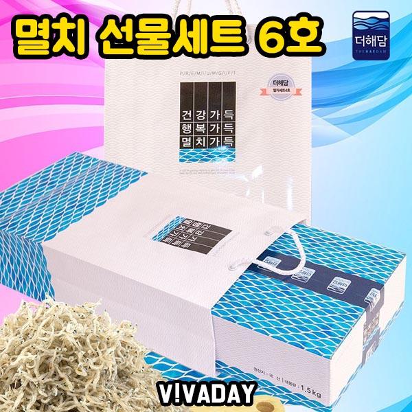 [DHD] 멸치 선물세트 6호