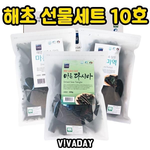 [DHD] 해초 선물세트 10호