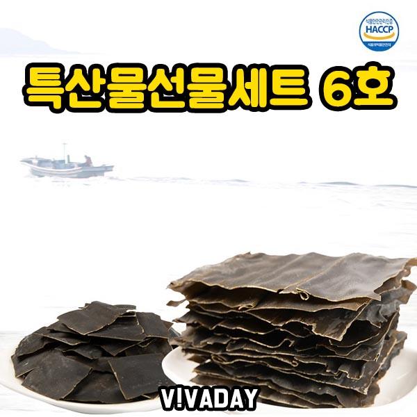 [DHD] 특산물 선물세트 6호 100gx10개입