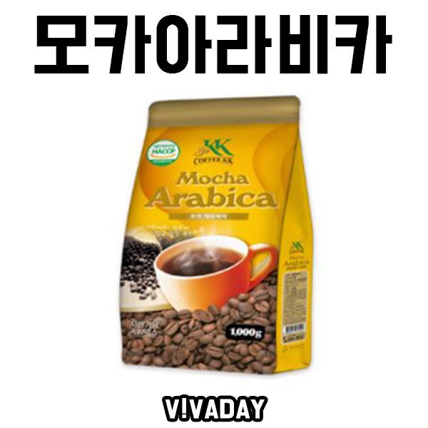 [ANY] 모카 아라비카 1kg 자판기용 커피믹스