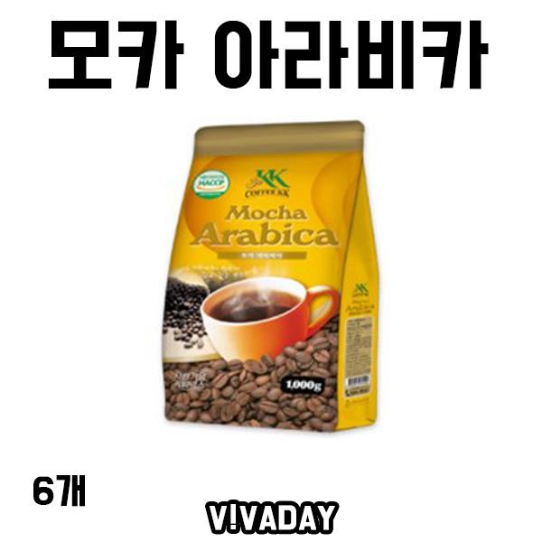 [ANY] 모카 아라비카 1kg x 6개 자판기용 커피믹스
