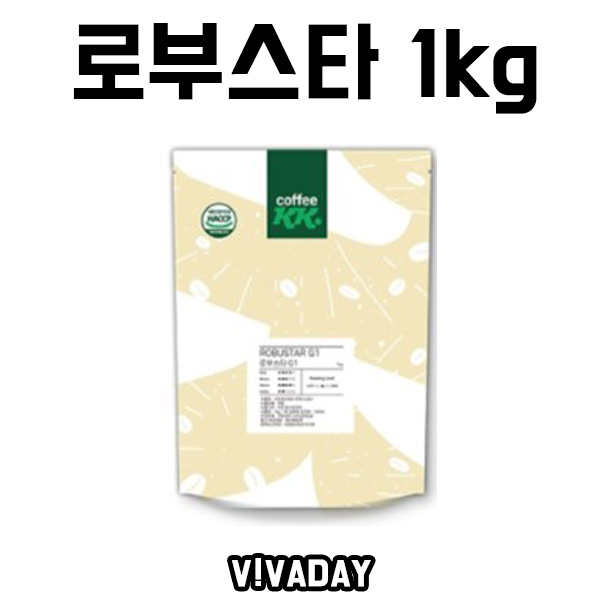 [ANY] 로부스타 1kg 베트남 원두커피