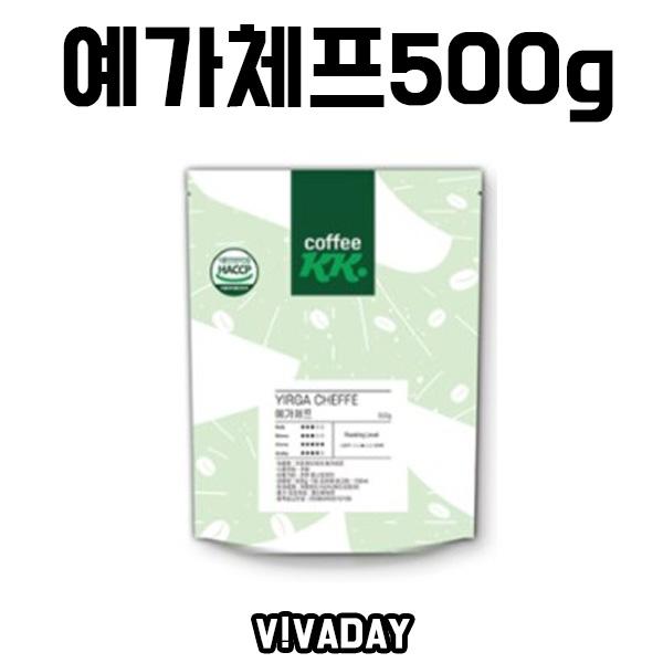 [ANY] 예가체프 500g 에티오피아 원두커피