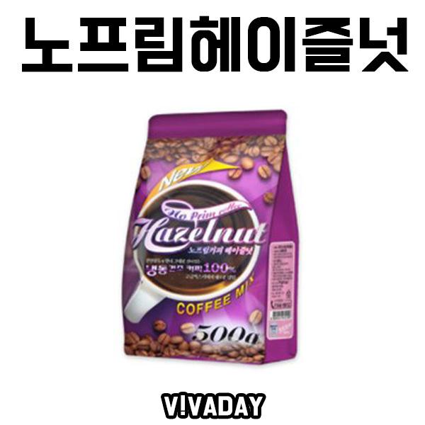 [ANY] 노프림헤이즐넛 500g 자판기용