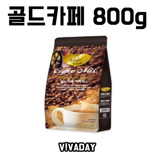 [ANY] 골드카페 800g 2개 자판기용 커피믹스