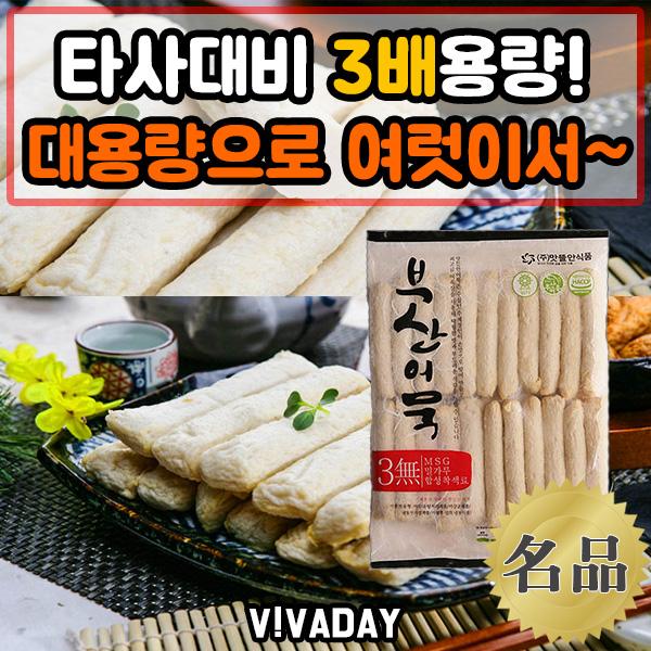[UM] 맛뜰안어묵 생봉900g - 누구나 손쉽게 요리가능