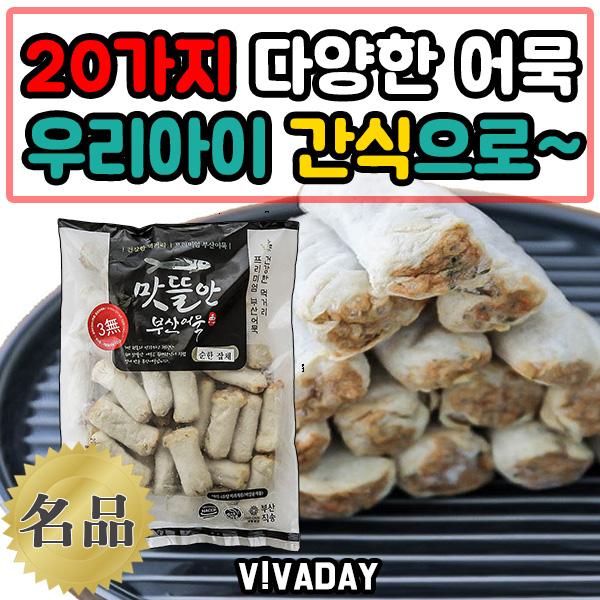 [UM] 맛뜰안어묵 잡채말이900g - 연육함유량 UP