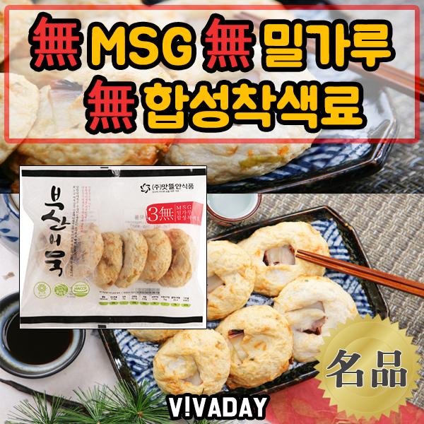 [UM] 맛뜰안어묵 문어손어묵500g - 영양도 좋고 맛도 좋은